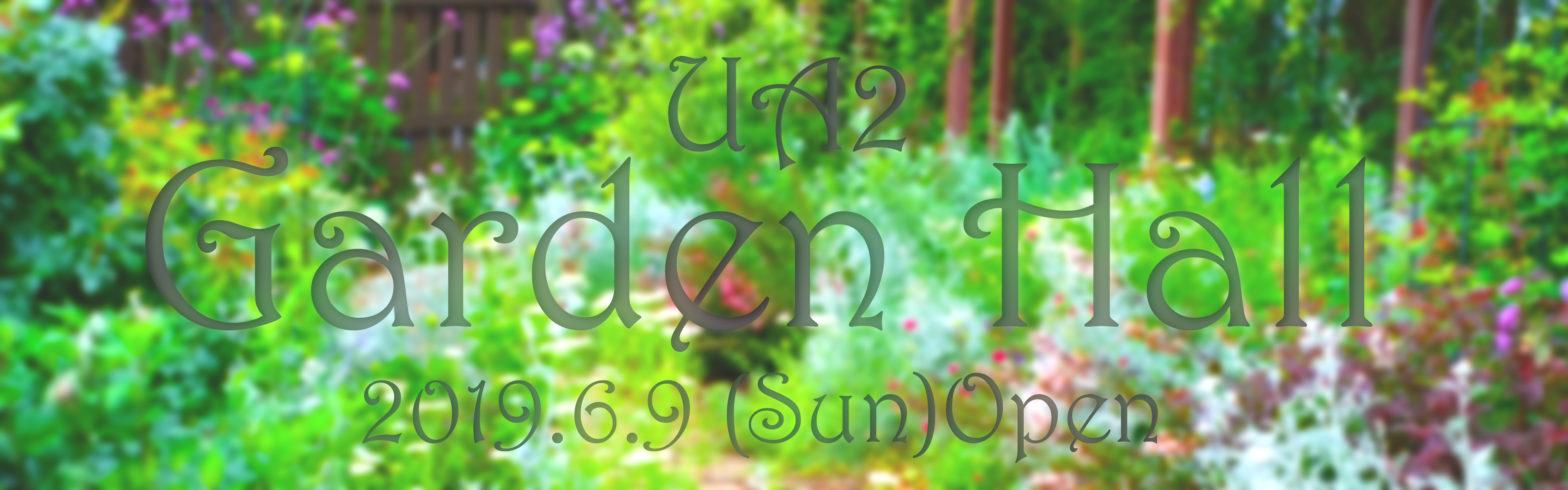 UA2 Garden Hall